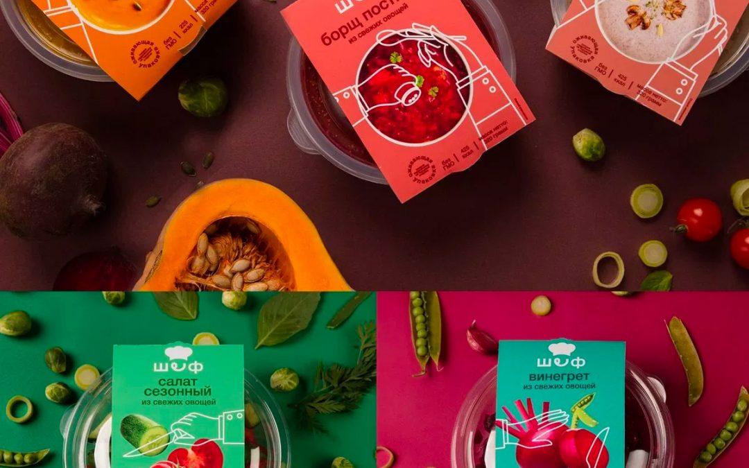 Packagings de comida que cobran vida gracias a la realidad aumentada