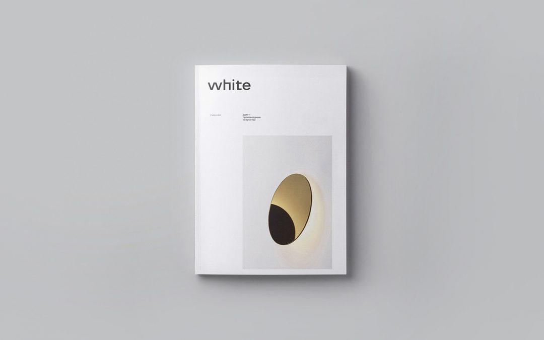 Inspiración de diseño editorial: blanco